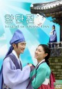  Legend of Hyang Dan   (The Story of Hyang Dan)