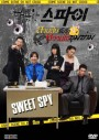  Sweet Spy   &  (The Sweet Spy)