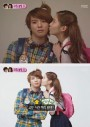 We Got Married Seohyun & Yonghwa แผ่นที่ 6