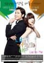  Lie to Me (Try Lying to Me / Sweet Scandal)