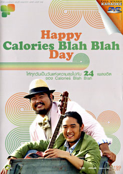 Happy Calories Blah Blah Day (คาราโอเกะ)