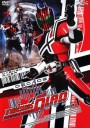 Masked Rider Decade Vol. 1   1