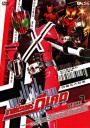 Masked Rider Decade Vol. 2   2