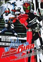 Masked Rider Decade Vol. 3   3
