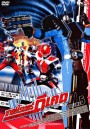 Masked Rider Decade Vol. 5   5