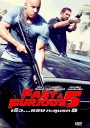 Fast & The Furious 5   5