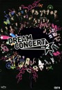 Dream Concert Vol. 2