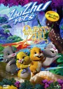 Zhu Zhu Pets: Quest For Zhu   