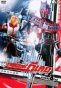 Masked Rider Decade Vol. 8   8 