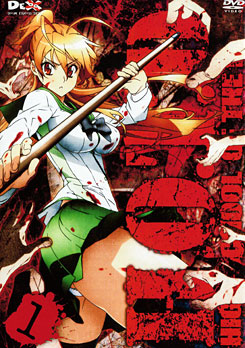 H.O.T.D. High School Of The Dead 1   1