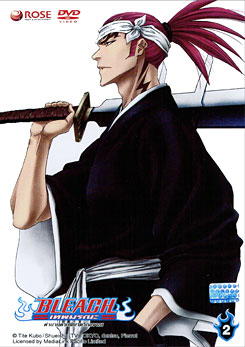 Bleach  2