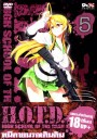 H.O.T.D. High School Of The Dead 5 