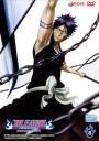 Bleach  8