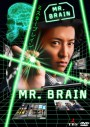  Mr.Brain ( )