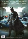Batman : The Dark Knight Rises  