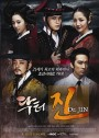  Time Slip Dr.Jin