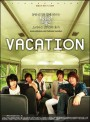 Vacation (TVXQ)