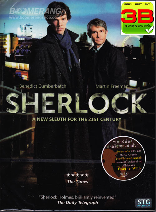 Sherlock : Season One (TV Series 2010)