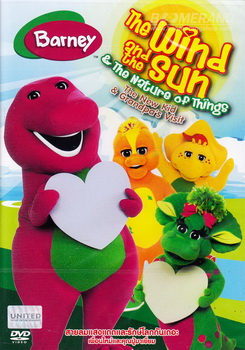 Barney: The Wind And The Sun & The Nature Of Things The New Kid & Grandpa's Visit /สายลมแสงแดดและรักษ์โลกกันเถอะ