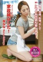 Red Hot Jam Vol.270 ~Fuck with a beautiful maid!~ - Nana Sakura