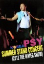Korea PSY Summer Stand Concert 2012 The Water Show