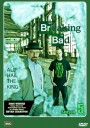 Breaking Bad Season 5 คนดีแตก ปี 5 Part I Episode 1-8
