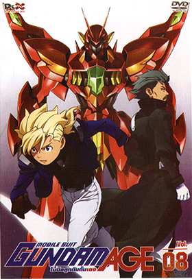 MOBILE SUIT GUNDAM AGE Vol. 8