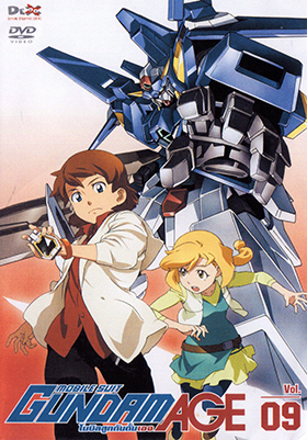 MOBILE SUIT GUNDAM AGE Vol. 9