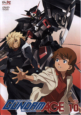MOBILE SUIT GUNDAM AGE Vol. 10