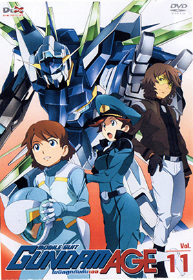 MOBILE SUIT GUNDAM AGE Vol. 11
