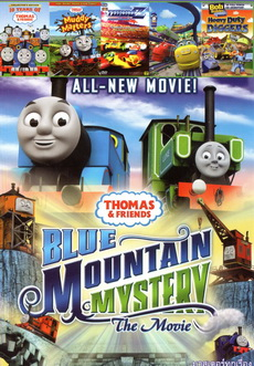 BLUE MOUNTAIN MYSTERY The Movie No198 NEXTGEN