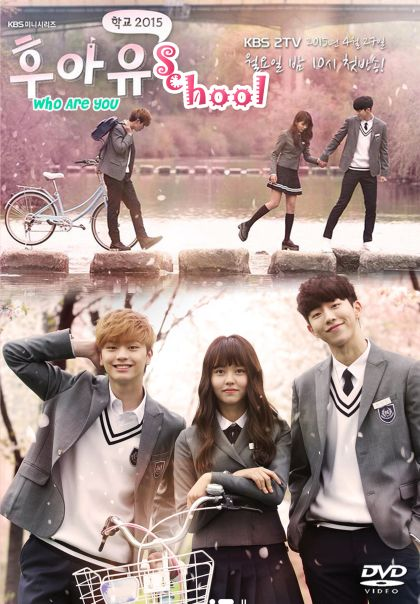 School 2015:Who Are You?