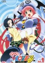 MottoTo Love-Ru Vol.1