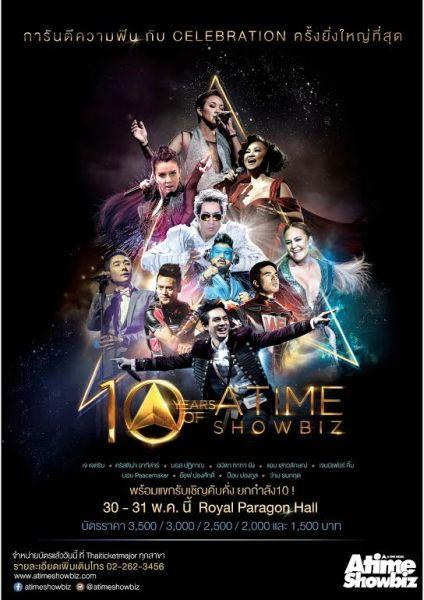 10 YEARS OF ATIME SHOWBIZ CONCERT (10ปี Atime)