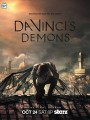 Da Vinci's Demons (TV Series 2015) Season 3 The Final