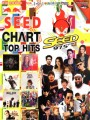 Seed Chart Top Hits