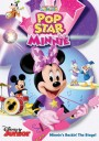 Minnie Mouse Rocks the Stage in 'Mickey Mouse Clubhouse: Pop Star Minnie'