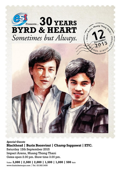 30 Years Byrd & Heart