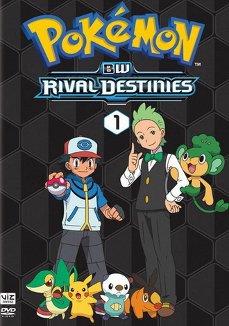 Pokemon Black & White: Rival Destinies โปเกม่อน ภาค 15