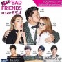 Bad Friends The Series ( 13 ตอนจบ )