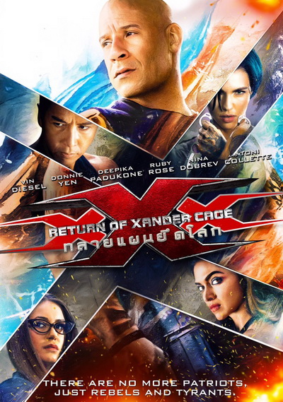 xXx The Return Of Xander Cage ทลายแผนยึดโลก