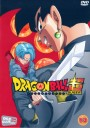 Dragon Ball Super Vol.13