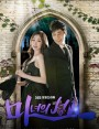 Witch's Castle ( 122 ตอนจบ )