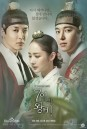 Seven Day Queen / Queen For Seven Days  Ep.1-20 (จบ)