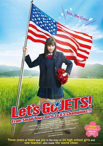 Let s Go, JETS! From Small Town Girls to U.S. Champions? เชียร์เกิร์ล เชียร์เธอ