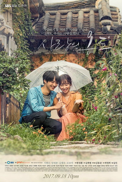Temperature of Love ( 40 ตอนจบ )