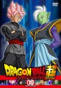 Dragon Ball Super Vol.19