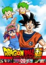 Dragon Ball Super Vol.23