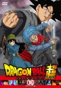 Dragon Ball Super Vol.16
