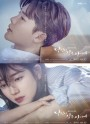 While You Were Sleeping (32 ตอนจบ)